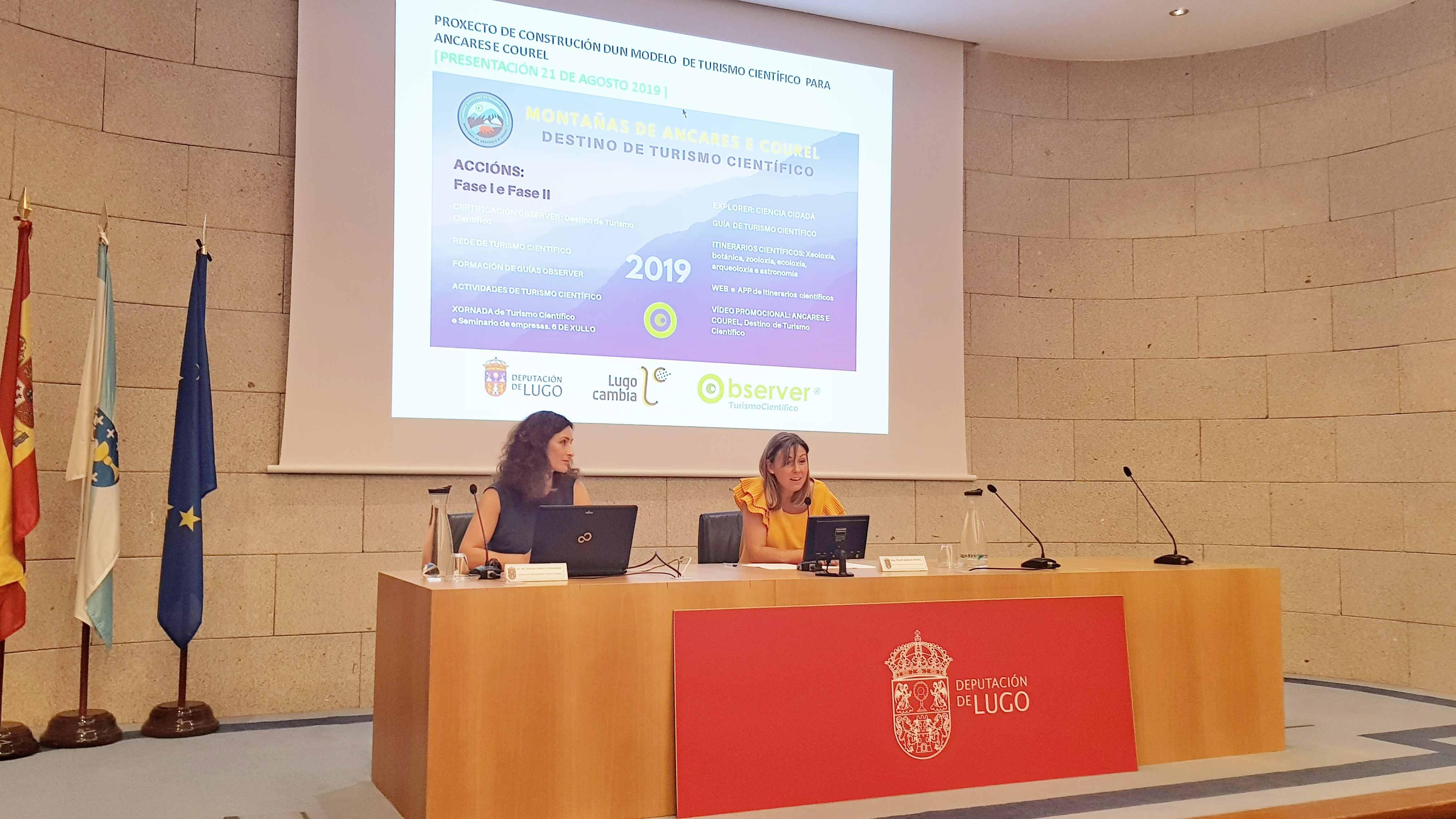 Presentación da Rede profesional de Turismo Científico dos Ancares e O Courel